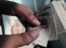 مصر تتوقع عجزا في الموازنة 9.5-9.7% في السنة المالية الحالية