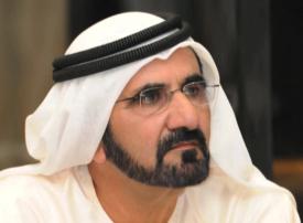 برعاية محمد بن راشد.. مليون دولار جائزة لأفضل معلّم في العالم