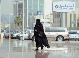 فيديو: سعودية تتلقى فاتورة مياه بـ 250.000 ريال