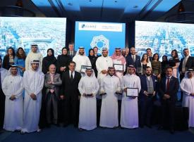 أراضي دبي تعلن أسماء الفائزين بجائزة العقارات الخليجية 2018