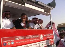 دائنو ملياردير سعودي يدرسون صفقة لتسوية ديون بالمليارات