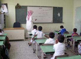 فيديو: الجرب ينتشر في مدارس مكة.. وما قصة تكدس الطلاب؟