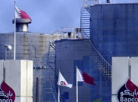 بابكو البحرينية تخاطب بنوكا بشأن تمويل توسعة مصفاة سترة