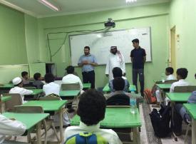 ارتفاع الإصابة بالجرب في السعودية إلى 1000 حالة خلال 72 ساعة