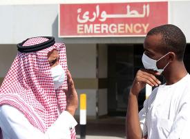 السعودية: الجرب يحتاج 12 ساعة للشفاء منه