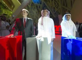 افتتاح أول صالة سينما في السعودية