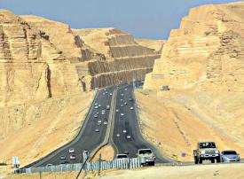 كم وظيفة سيوفرها مشروع القدية للسعوديين؟