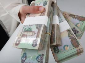 صعود جديد لأسعار الفائدة على تعاملات الدرهم بين البنوك بالإمارات