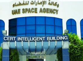 الإمارات تتجه لإطلاق 4 أقمار صناعية حتى عام 2020