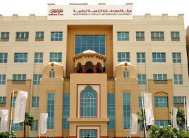 5 ساعات دوام المدارس الخاصة في دبي خلال رمضان