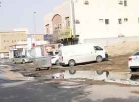 هبوط أسعار حي سعودي بسبب المستنقعات