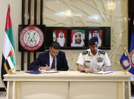 شرطة أبوظبي تقسط المخالفات المرورية بالتعاون مع بنك أبوظبي الاول