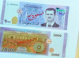 بعد الـ 2000.. السوريون على موعد مع الـ 5000 ليرة!