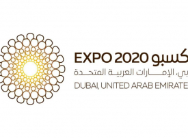 جناح السعودية في إكسبو 2020 يطلق حملة لاختيار متطوعين سعوديين