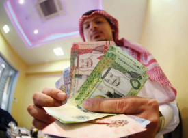 ما الوظائف الأعلى أجراً في السعودية؟