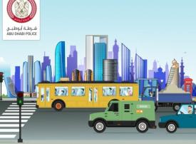 أبوظبي: تغيير مواعيد سير الشاحنات وحافلات نقل العمال في رمضان