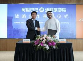 دبي تستهدف زيادة السياح الصينيين عبر تحالف مع فليغي