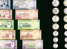 السعودية: إحلال الريال المعدني محل الورقي