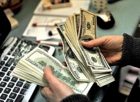 326.4 مليار درهم رصيد مصرف الإمارات المركزي من العملات الأجنبية