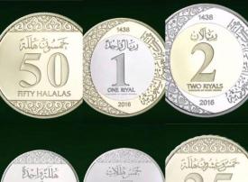 ما هي إيجابيات تداول الريال المعدني في السعودية؟