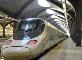 رحلات مجانية عبر قطار الحرمين