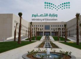 إجراءات احترازية للطلاب العائدين من الصين إلى السعودية