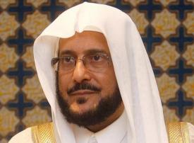 """من هو عبداللطيف آل الشيخ وزير الشؤون الإسلامية الجديد الذي منع المتعاونين وأنهى مطاردات """"الهيئة""""؟"""