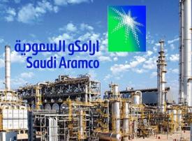 أرامكو السعودية تعيد هيكلة أصول غير نفطية قبل الطرح الأولي