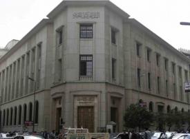 مصر.. الاحتياطي الأجنبي يحقق مستوى تاريخيا