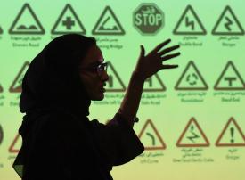 ما هي شروط استخراج رخصة القيادة للمرأة في السعودية؟