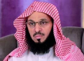 السعودية تسحب تفسيراً لعائض القرني وتمنعه