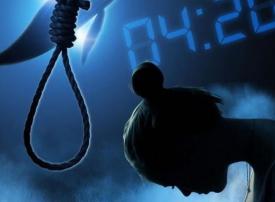 بعد إنتحار فتاتين... حكومة الأردن تقر: لا يمكن حظر لعبة الحوت الازرق