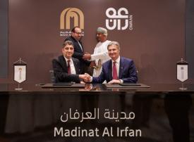 ماجد الفطيم تستثمر 50 مليار درهم بمشروع مدينة عرفان في سلطنة عُمان
