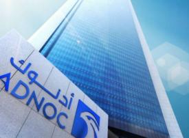 أدنوك ترسي عقد تطوير حقل بوحصير على شركة الإنشاءات البترولية