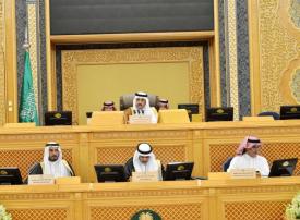 الشورى السعودي يناقش في جلسة مغلقة ارتفاع أسعار فواتير الكهرباء