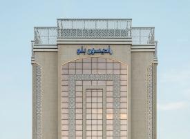 مجموعة الحكير: اكتمال الافتتاح التشغيلي لفندق راديسون بلو الكورنيش جدة