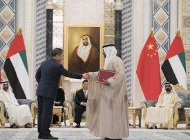 حكومة جيانغسو الصينية تؤسس شركة مالية في سوق أبوظبي