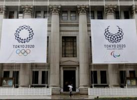 إعلان أسعار تذاكر أولمبياد طوكيو 2020