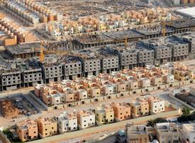 الشركة السعودية لإعادة التمويل العقاري تُطلق القروض العقارية طويلة الأجل بنسبة ثابتة