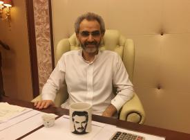 الوليد بن طلال يكافئ نادياً سعودياً بمليون ريال