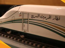 زيادة أسعار تذاكر قطار الحرمين 100% بعد شهرين