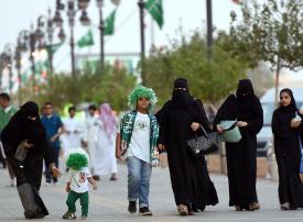 على خطى الإمارات.. تعيين أول موظف سعادة في السعودية
