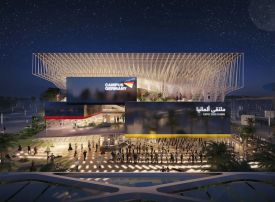 كشف النقاب عن تصميم الجناح الألماني الذي سيحتضنه إكسبو 2020 دبي
