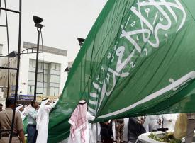 هل تمديد إجازة اليوم الوطني للسعودية تسري على موظفي القطاع الخاص أيضاً؟