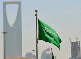 تمديد إجازة اليوم الوطني للسعودية للقطاع الخاص ليوم غد الإثنين