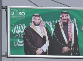 تحليل: إصلاح النظام التشريعي السعودي يقدم أملاً للمستثمرين الحذرين