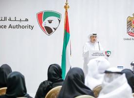 %20 انخفاض أسعار التأمين على السيارات في الإمارات.. إليك الأسباب
