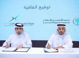 تفاهم بين أراضي دبي وتنظيم الاتصالات للحد من الإعلانات العقارية الوهمية