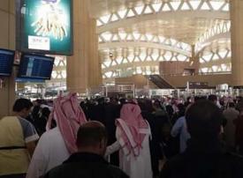 السعودية تسمح بالشورت على متن الطائرات