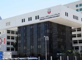 اقتصادية دبي ترخص 14 ألف منشأة أعمال خلال الـ9 أشهر الأولى من 2018